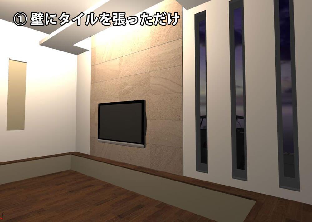 テレビ背面の壁の厚さ0cm
