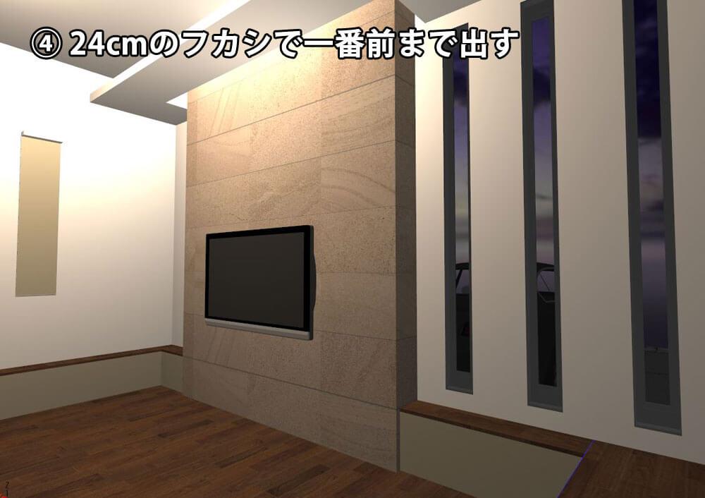 テレビ背面の壁の厚さ24cm