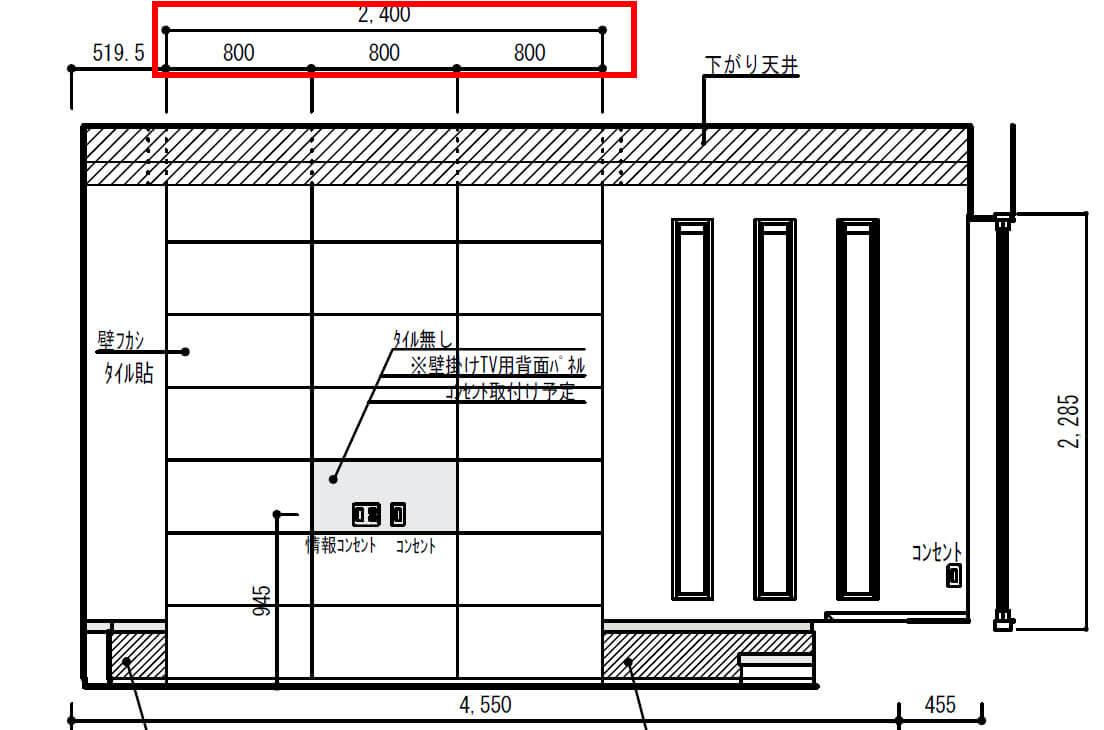 テレビ裏の壁のタイル割付け図
