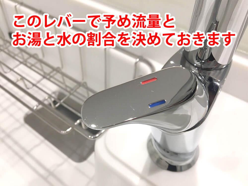 リクシルのタッチレス水栓「ナビッシュ」手動レバー