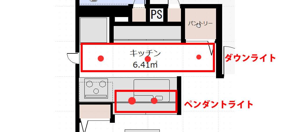 【ちょっと失敗】キッチン照明図面1