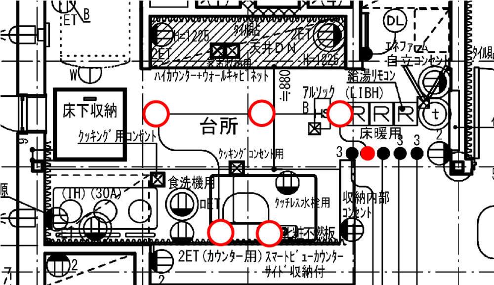 【ちょっと失敗】キッチン照明図面2