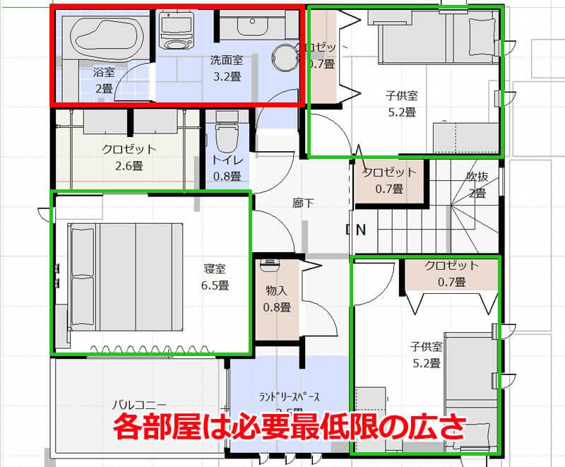 2階浴室の場合の各部屋の広さ